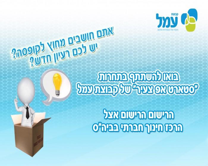 Startup_2013