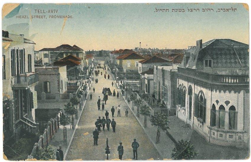 רחוב הרצל בשעת הטיול, כפי שצולם מגימנסיה הרצליה