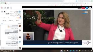 מנכלית מייקרוסופט ישראל בשבוע הנערה
