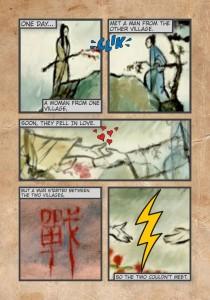 קומיקס 2